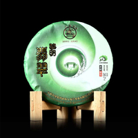 2020年八角亭 黎明翡翠 生茶 357克