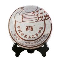 2006年大益 布朗古茶山孔雀饼茶 602批 生茶 400克