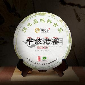 Wei xin jie tu 202011191551...