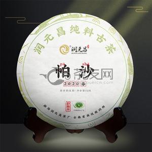 Wei xin jie tu 202011191638...