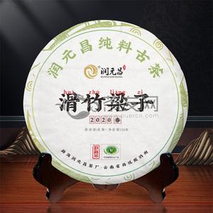 Wei xin jie tu 202011191653...