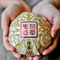 2020年下关沱茶 生态班章沱茶 生茶 280克