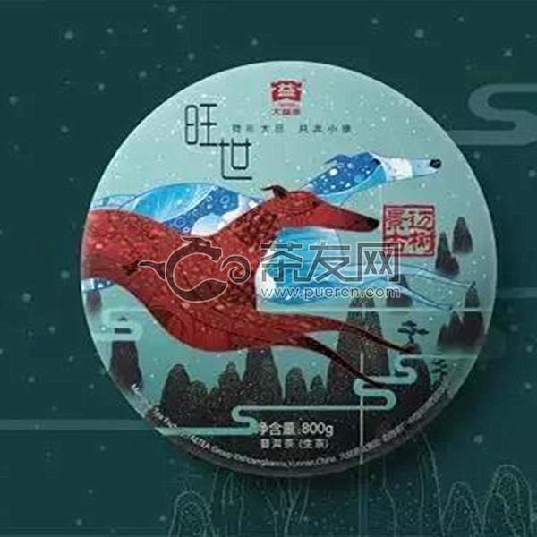 Wei xin tu pian 20201121162322
