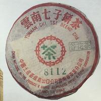 2003年大益 8112谷花茶 生茶 357克