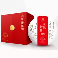 2020年兴海茶业 兴海熟茶1973 熟茶 357克