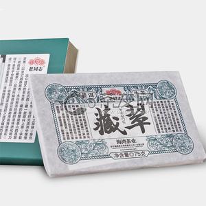 Wei xin jie tu 202011271543...
