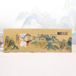 Wei xin jie tu 202011271716...