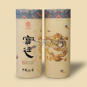 Wei xin jie tu 20201203113928