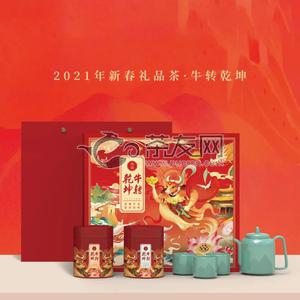 Wei xin tu pian 20201206092521