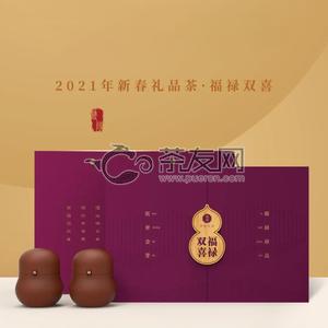 Wei xin tu pian 20201206092607