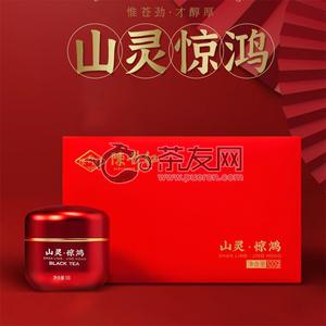 Wei xin jie tu 202012091425...