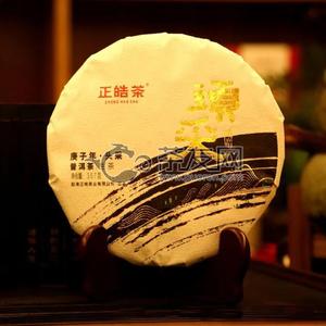 Wei xin tu pian 20201210104216
