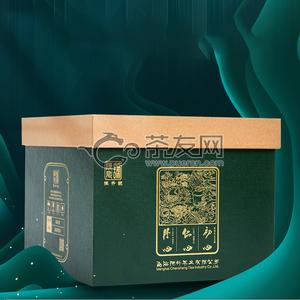 Wei xin jie tu 202012121106...