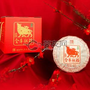 Wei xin jie tu 202012131135...