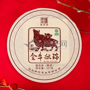 Wei xin jie tu 202012131136...