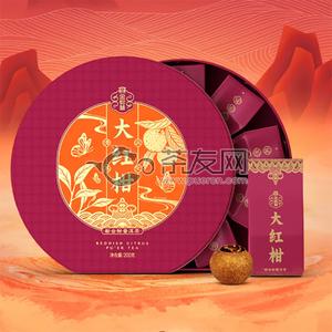 Wei xin jie tu 202012151739...
