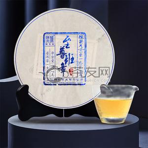 Wei xin jie tu 202012161104...