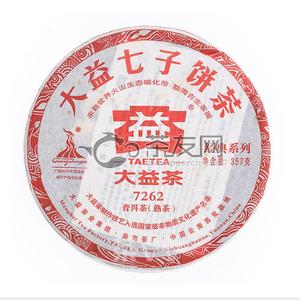 Wei xin jie tu 202012181153...