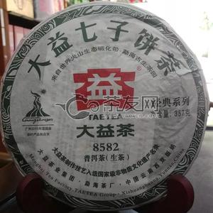 Wei xin tu pian 20201218143813