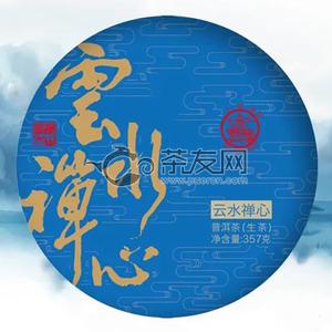 Wei xin tu pian 20201221085837