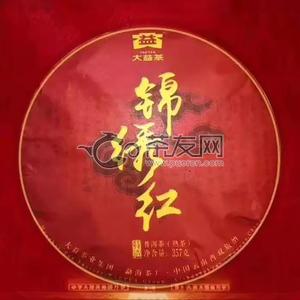 Wei xin tu pian 20201223103435