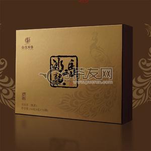 Wei xin jie tu 202012181759...
