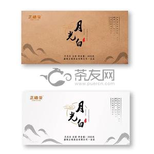 Wei xin tu pian 20201228115243