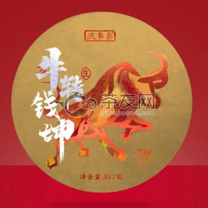 Qi ye wei xin jie tu 202012...
