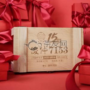 Wei xin tu pian 20201229095752