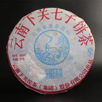 2006年下关沱茶 8603泡饼 生茶 357克