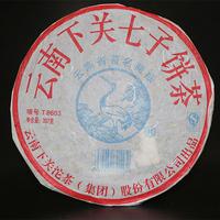2006年下关 T8603铁饼 生茶 357克