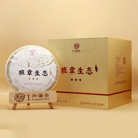 Wei xin jie tu 202012281424...