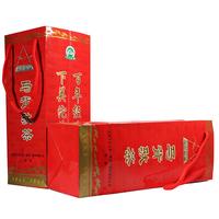 2007年下关 红条盒马背驮茶 礼盒 生茶 500克