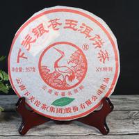 2008年下关 银苍玉洱饼茶(XY特制) 生茶 357克