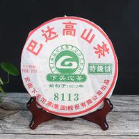 2011年下关沱茶 巴达高山 8113 生茶 357克