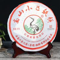 2012年下关 高山小飞铁饼 生茶 357克