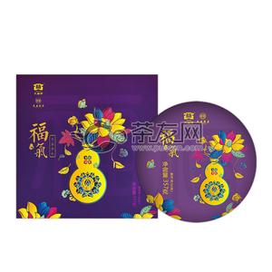 Wei xin tu pian 20210104093313