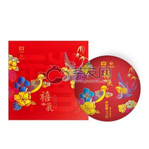 Wei xin tu pian 20210104094349