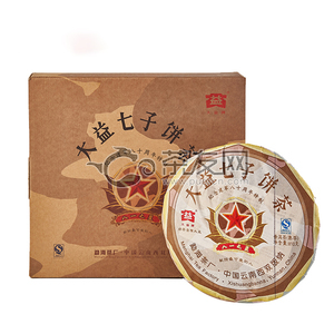 Wei xin tu pian 20210104100651