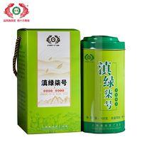 2020年古德凤凰 滇绿柒号(罐装) 早春绿茶 100克