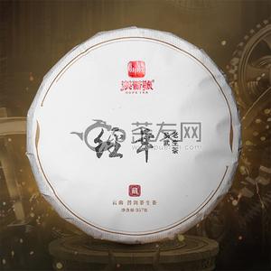Wei xin jie tu 202101050933...