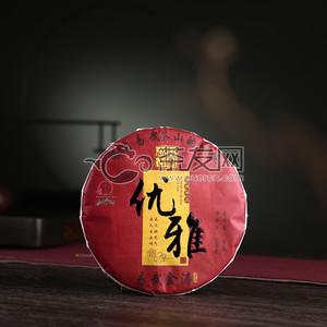 Wei xin tu pian 20210107121128