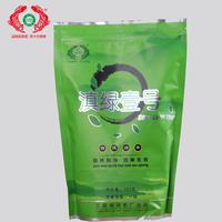 2020年古德凤凰 滇绿壹号(袋装) 绿茶 400克