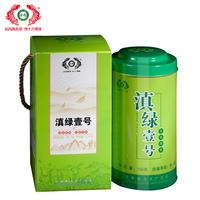 2020年古德凤凰 滇绿壹号(罐装) 绿茶 150克