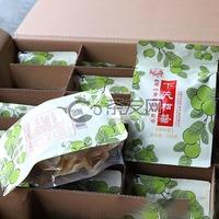 2016年下关 天马小青柑 柑普茶 150克
