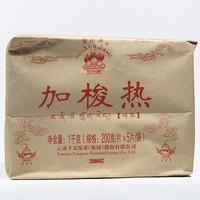 2016年下关宝焰牌 加梭热砖茶 生茶 200克
