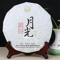 2017年下关 月光白 白茶 360克