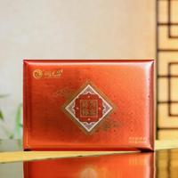 2020年润元昌 宫廷贡润 熟茶 405克
