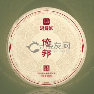 Wei xin jie tu 20210118102457
