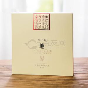 Wei xin jie tu 20210126093346